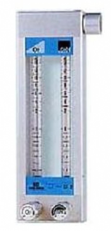 SF2 Flow Meter